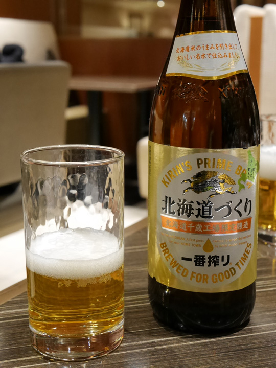 f:id:travelyokohama:20170123022754j:plain
