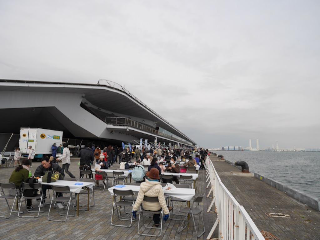 f:id:travelyokohama:20170219003058j:image