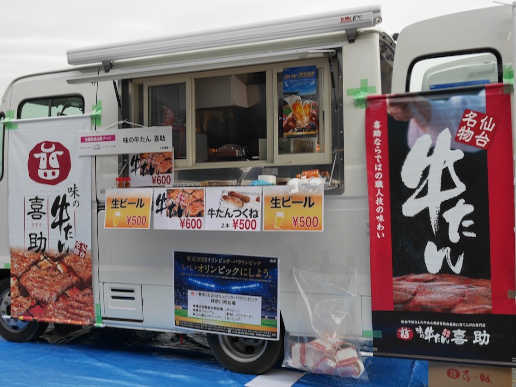 f:id:travelyokohama:20170219004308j:image