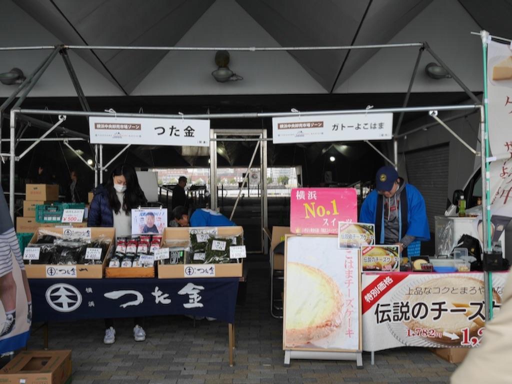 f:id:travelyokohama:20170219004851j:image