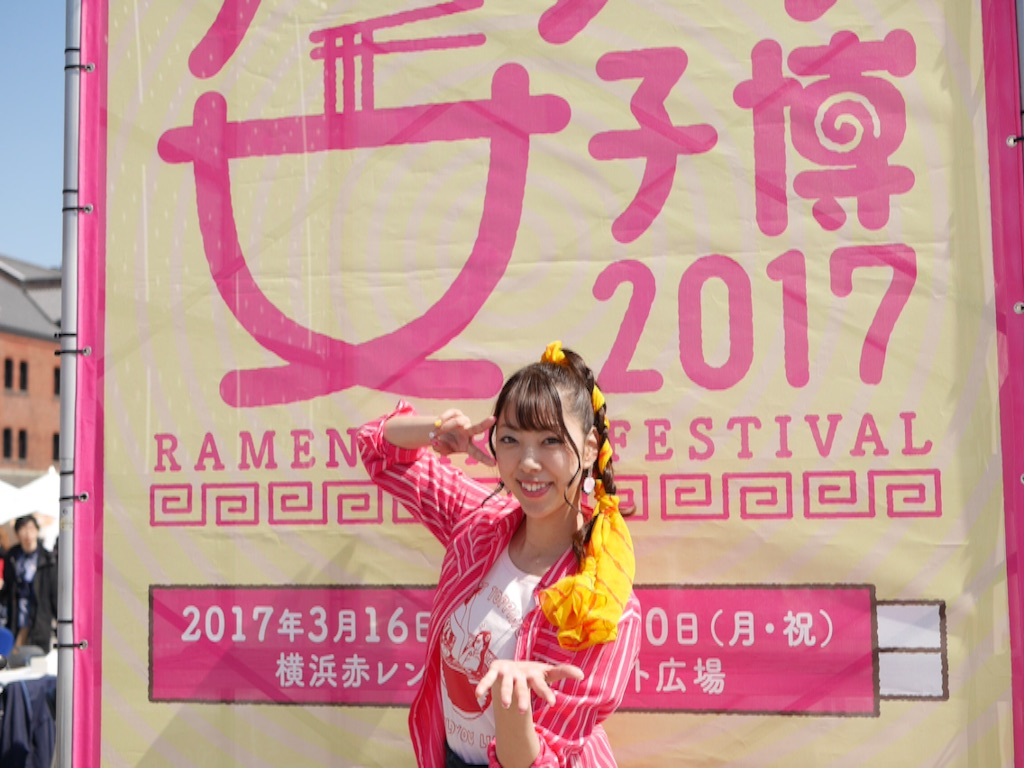 f:id:travelyokohama:20170316210802j:image