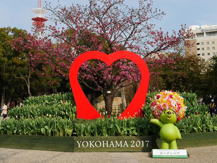 f:id:travelyokohama:20170326023329j:plain