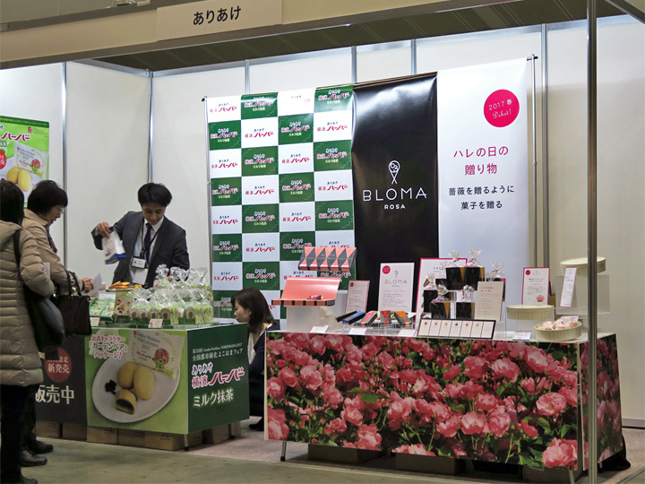 f:id:travelyokohama:20170402142349j:plain