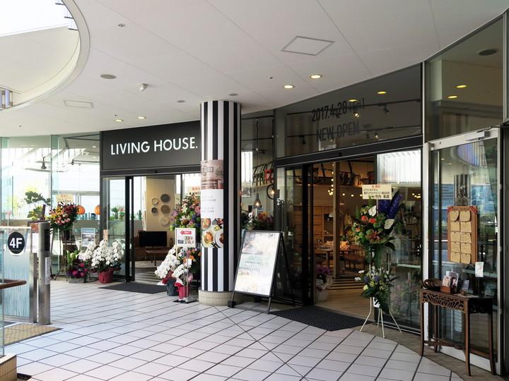 f:id:travelyokohama:20170513044928j:plain