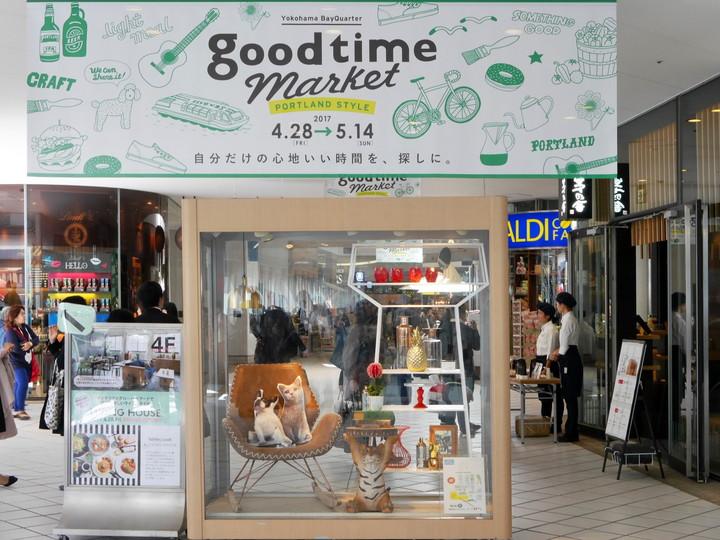 f:id:travelyokohama:20170513050100j:plain