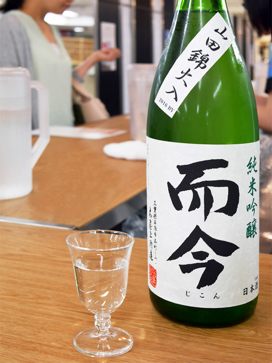 f:id:travelyokohama:20170525115338j:plain