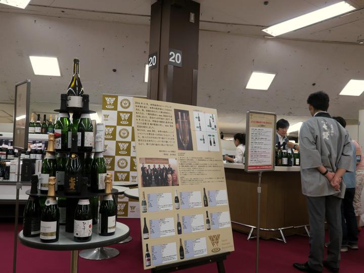 f:id:travelyokohama:20170525120341j:plain