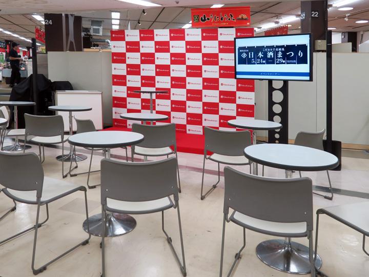 f:id:travelyokohama:20170525123408j:plain