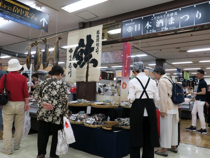 f:id:travelyokohama:20170525131143j:plain