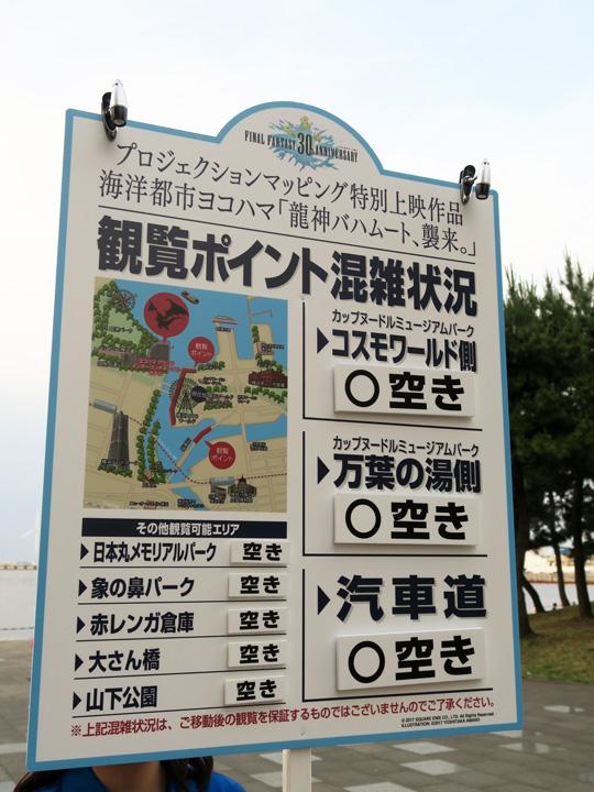 f:id:travelyokohama:20170611170223j:plain