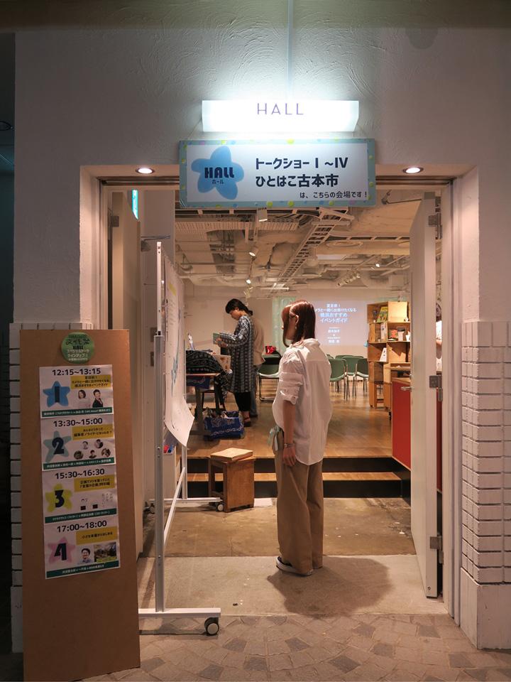 f:id:travelyokohama:20170626135537j:plain