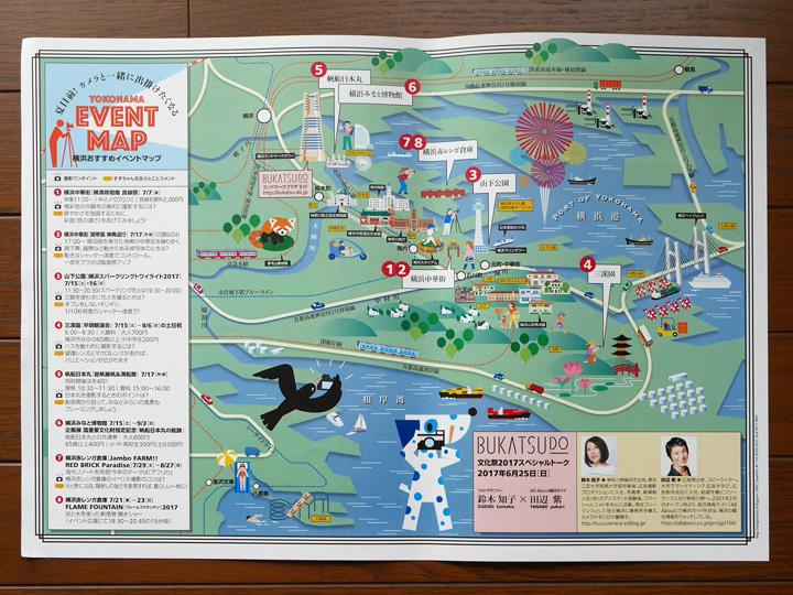 f:id:travelyokohama:20170626144023j:plain