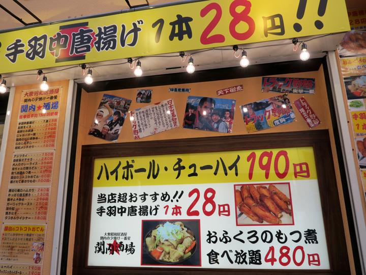 f:id:travelyokohama:20170627115044j:plain