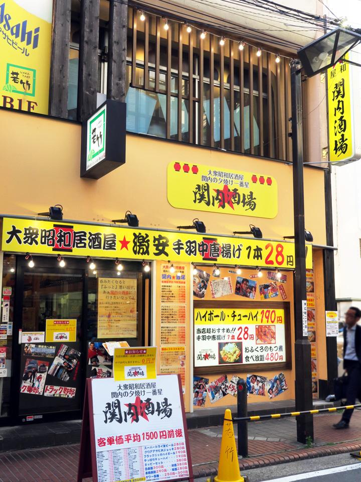 f:id:travelyokohama:20170627115109j:plain