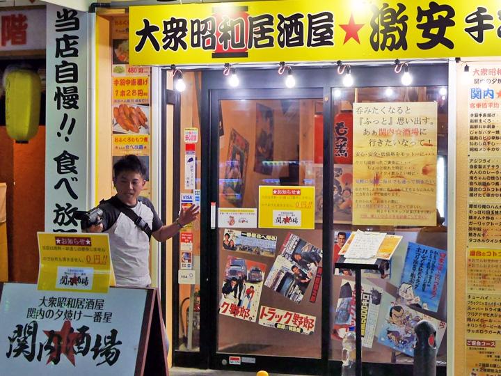 f:id:travelyokohama:20170627141306j:plain
