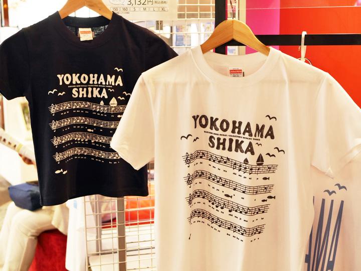 f:id:travelyokohama:20170720173026j:plain