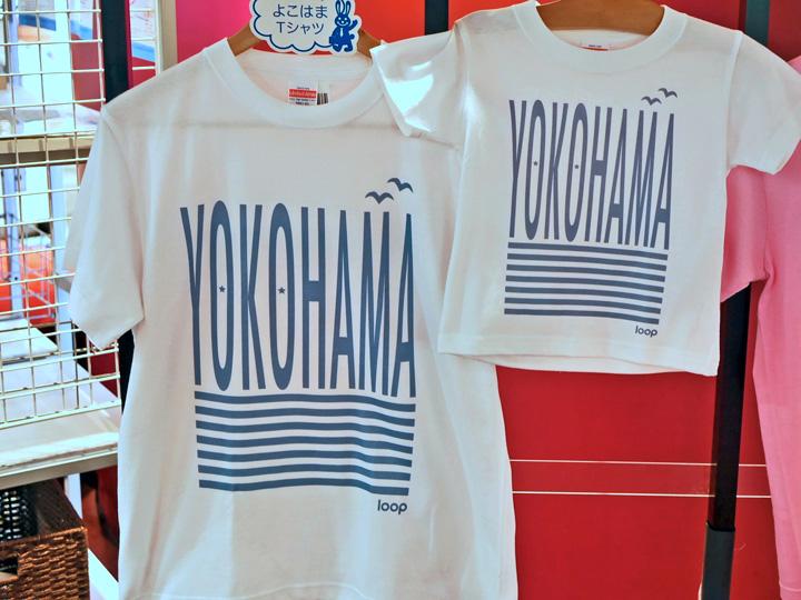 f:id:travelyokohama:20170720173355j:plain