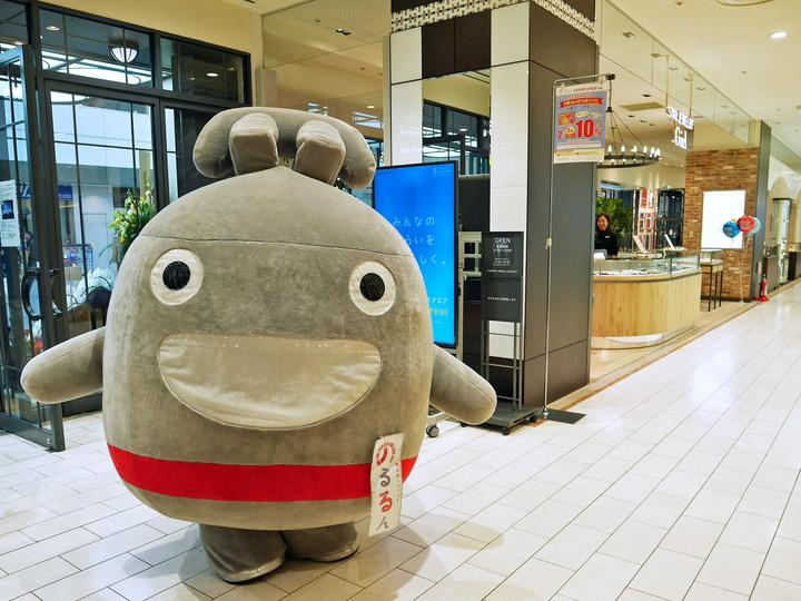 f:id:travelyokohama:20171027221001j:plain