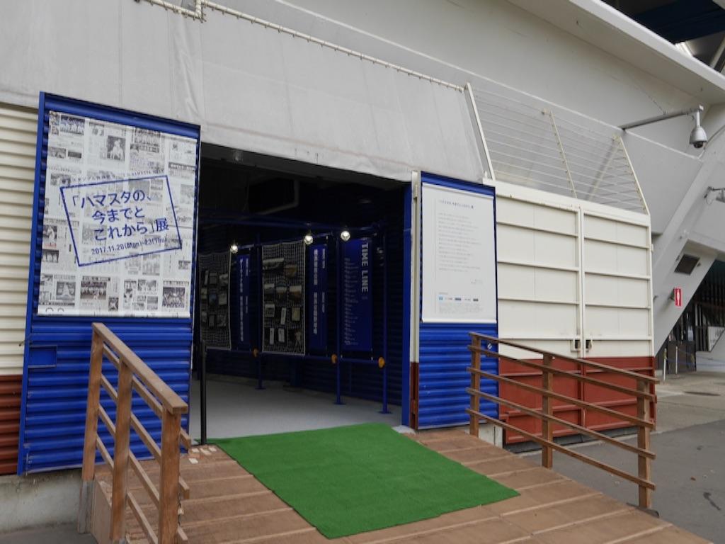f:id:travelyokohama:20171120121602j:image