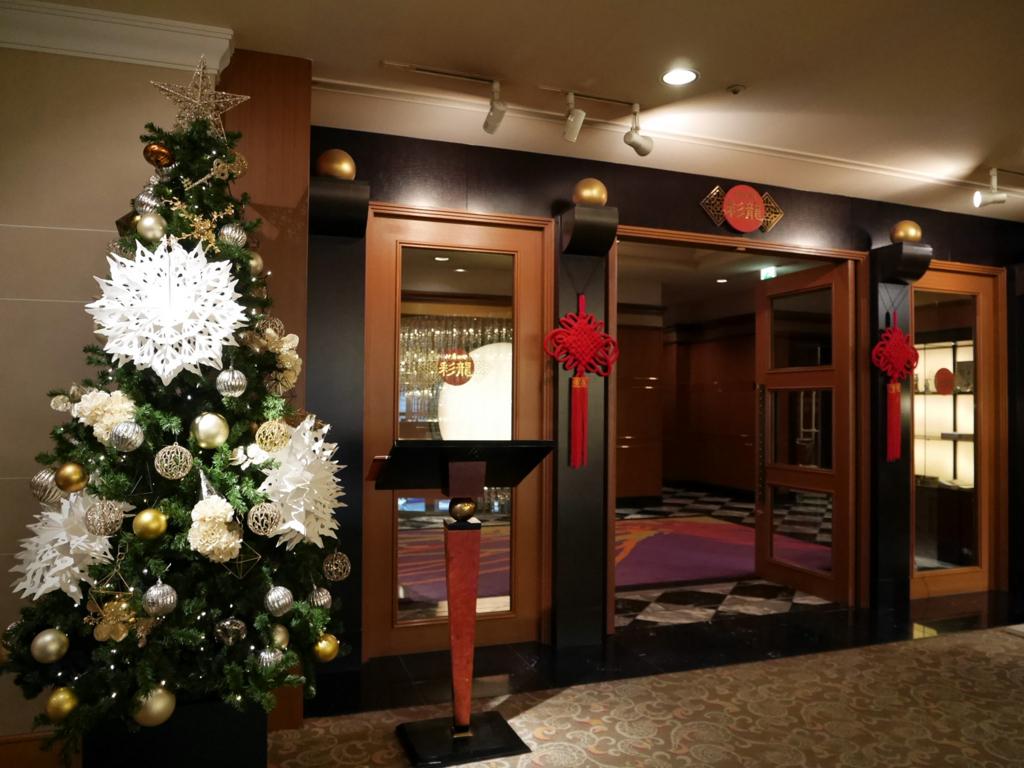 f:id:travelyokohama:20171211173850j:plain