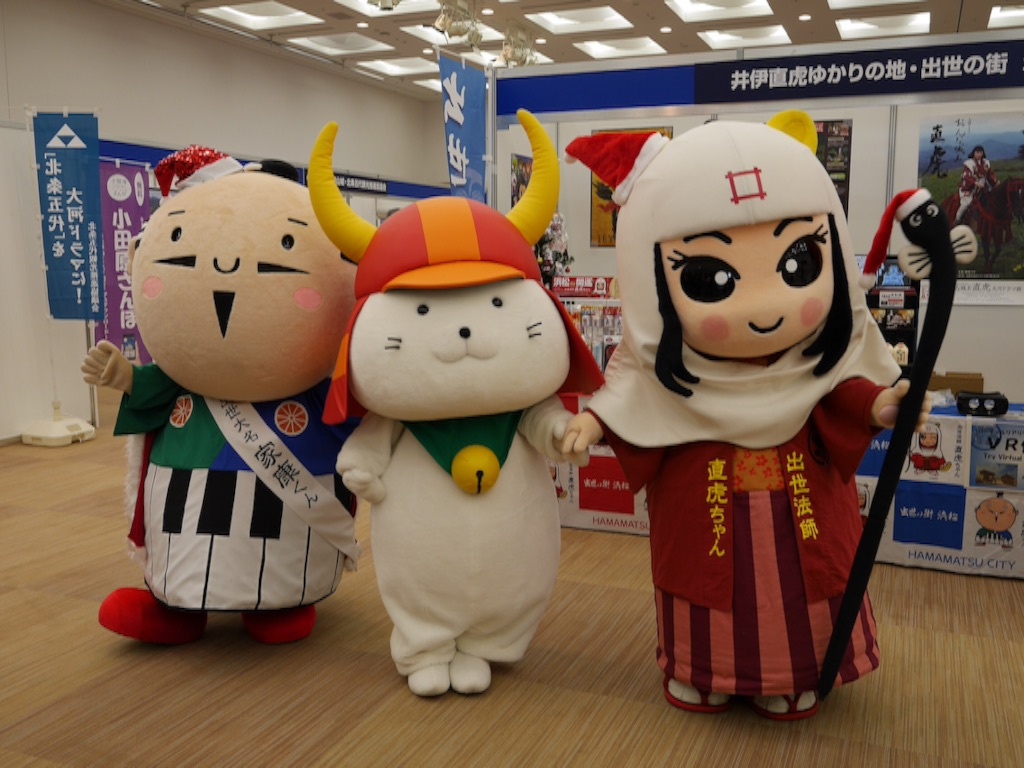 f:id:travelyokohama:20171222133227j:image