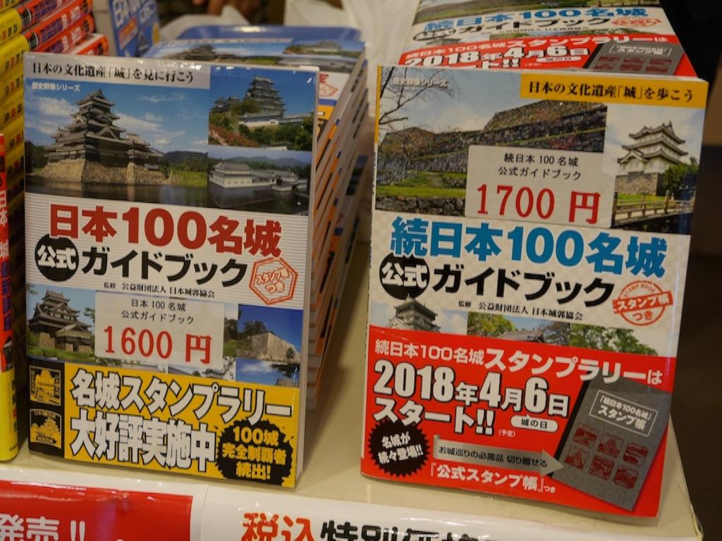f:id:travelyokohama:20171222134305j:image