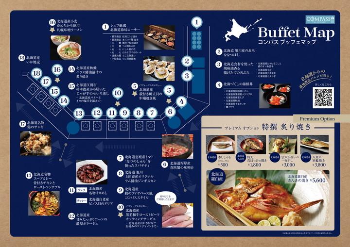 f:id:travelyokohama:20180123002857j:plain