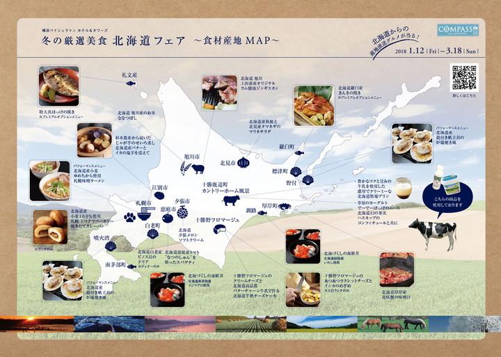 f:id:travelyokohama:20180123002912j:plain