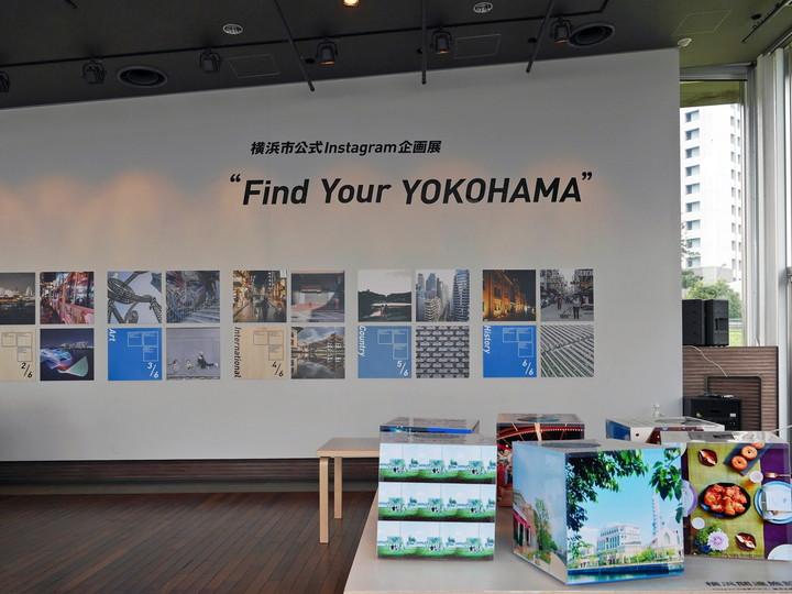 f:id:travelyokohama:20180315224310j:plain