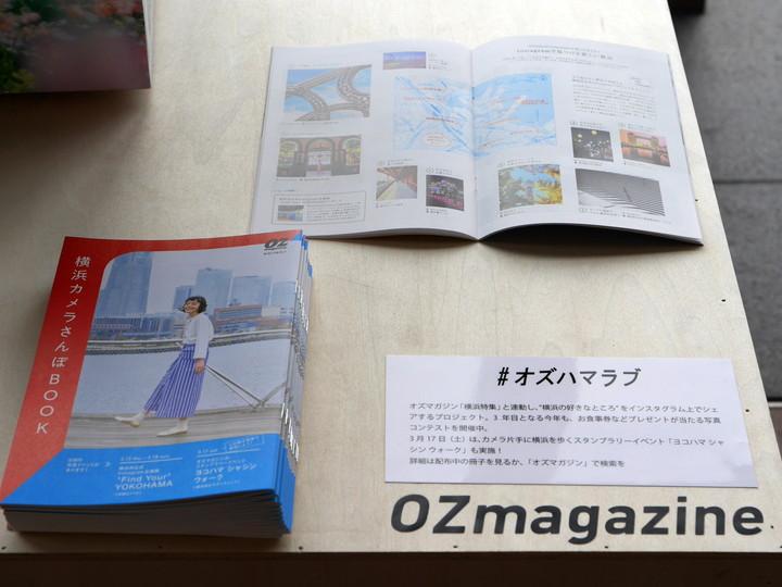 f:id:travelyokohama:20180315225026j:plain