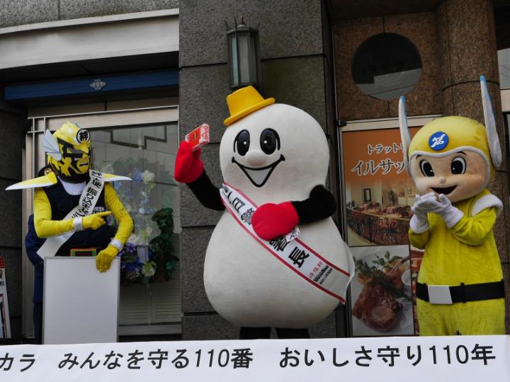f:id:travelyokohama:20180512064447j:plain