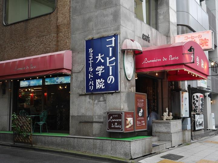 f:id:travelyokohama:20180622172554j:plain
