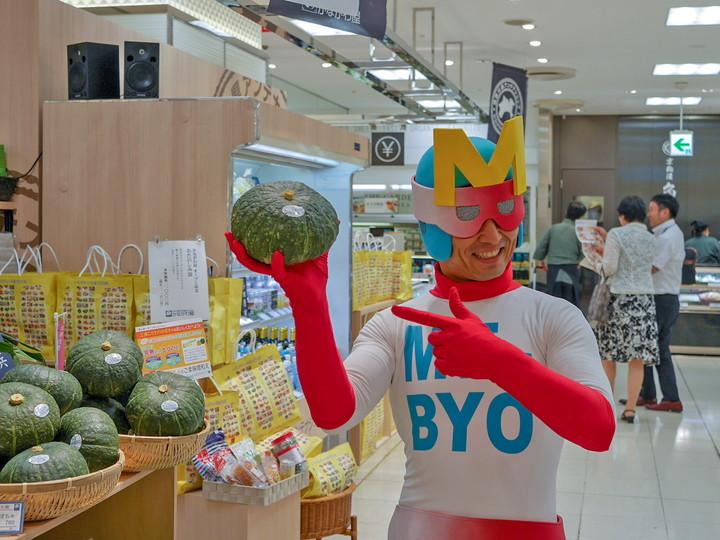 f:id:travelyokohama:20180711045110j:plain