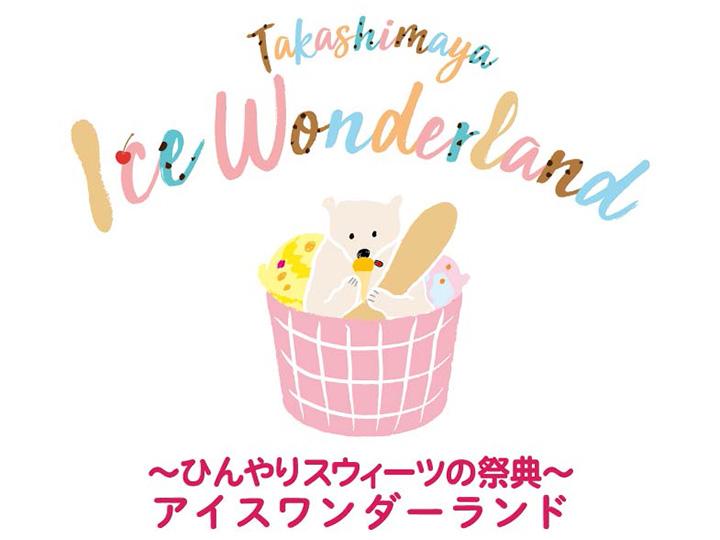 f:id:travelyokohama:20180807020147j:plain