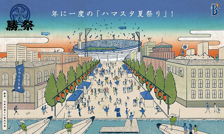 f:id:travelyokohama:20180810004826j:plain
