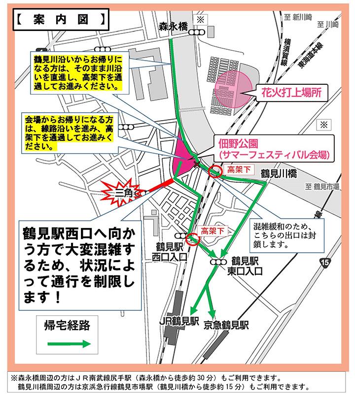f:id:travelyokohama:20180821111233j:plain