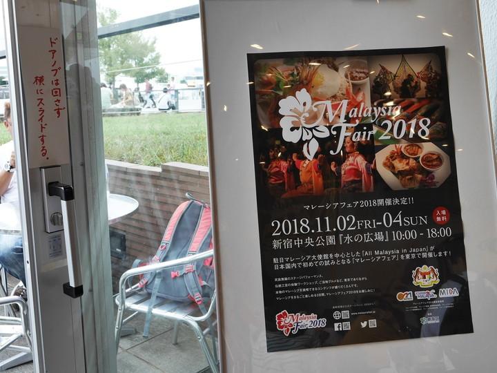 f:id:travelyokohama:20180925012109j:plain