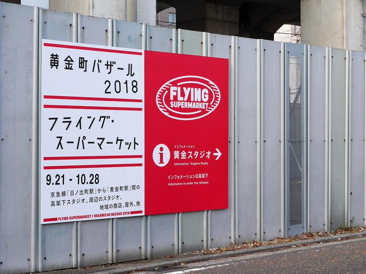 f:id:travelyokohama:20181015182052j:plain