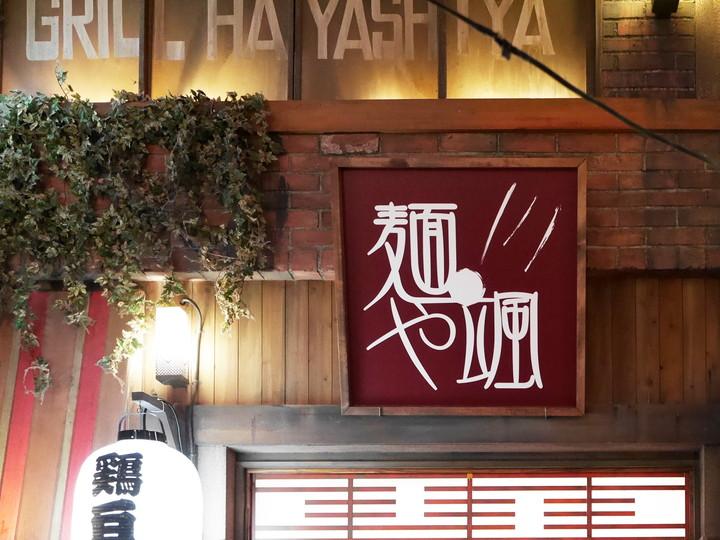 f:id:travelyokohama:20181017000711j:plain