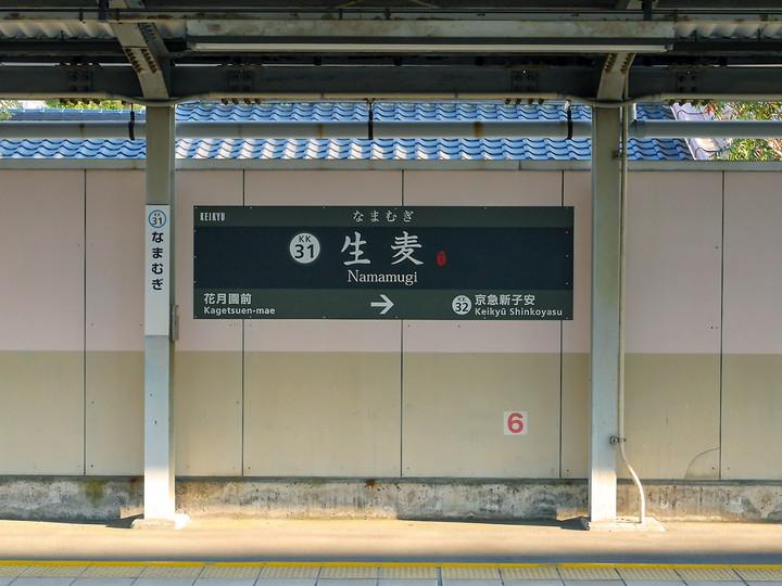 f:id:travelyokohama:20181115211901j:plain