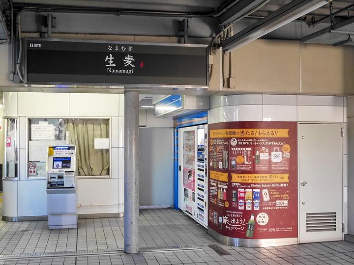f:id:travelyokohama:20181115212007j:plain
