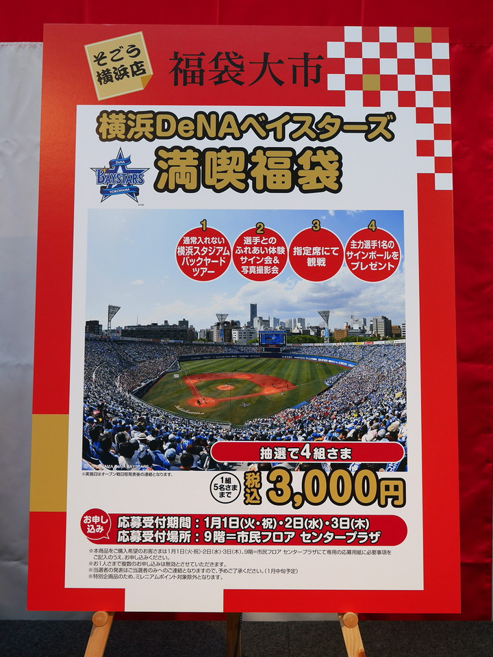 f:id:travelyokohama:20181221120005j:plain