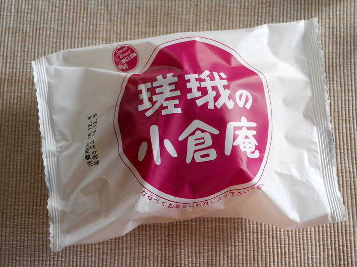 f:id:travelyokohama:20181226122239j:plain