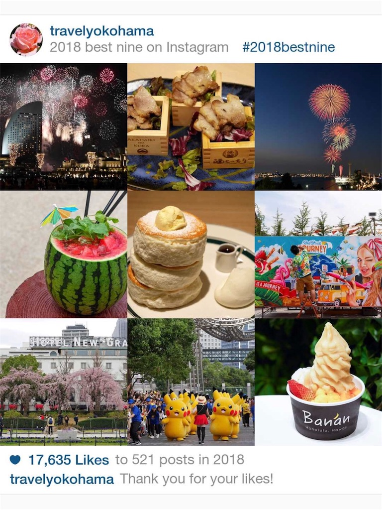 f:id:travelyokohama:20181229232238j:image