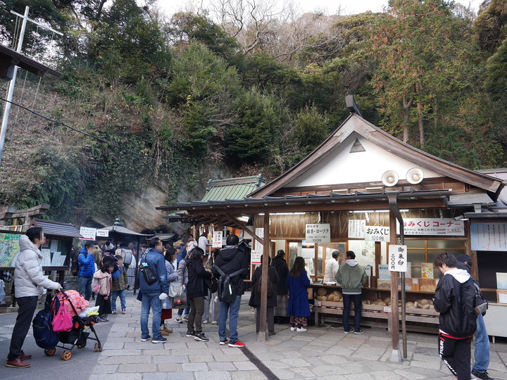 f:id:travelyokohama:20190105005312j:plain