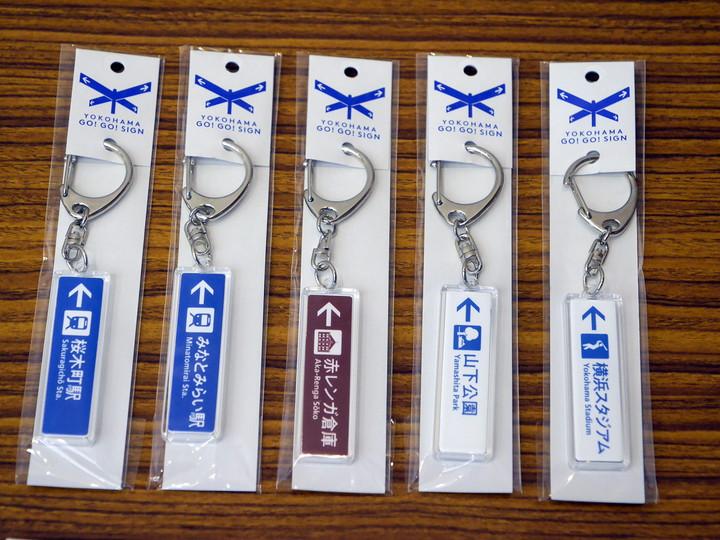 f:id:travelyokohama:20190220201457j:plain