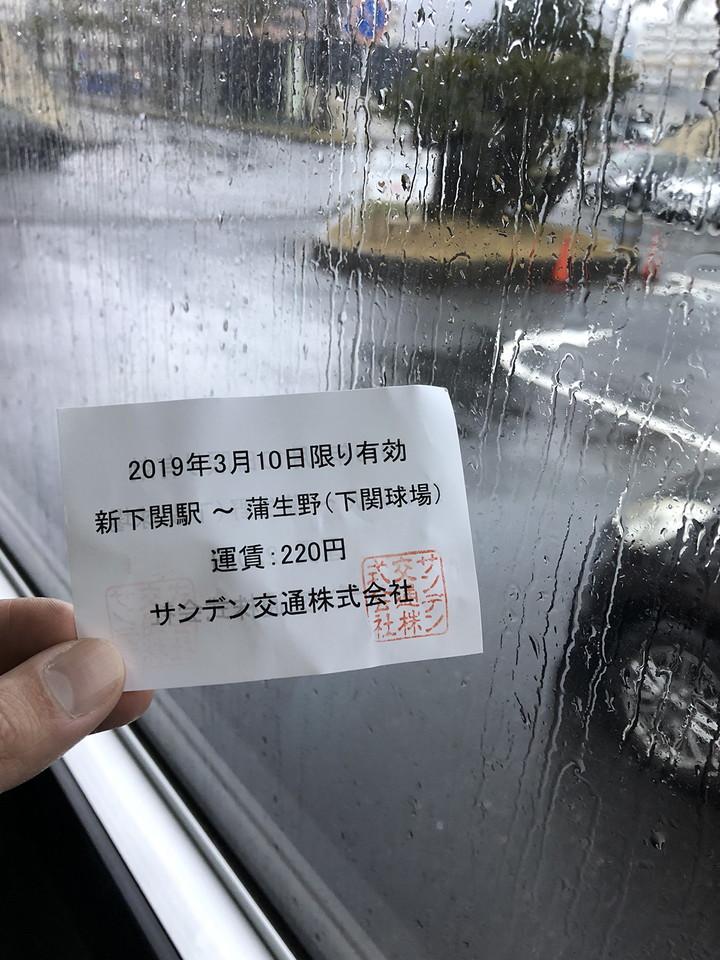 f:id:travelyokohama:20190311182620j:plain