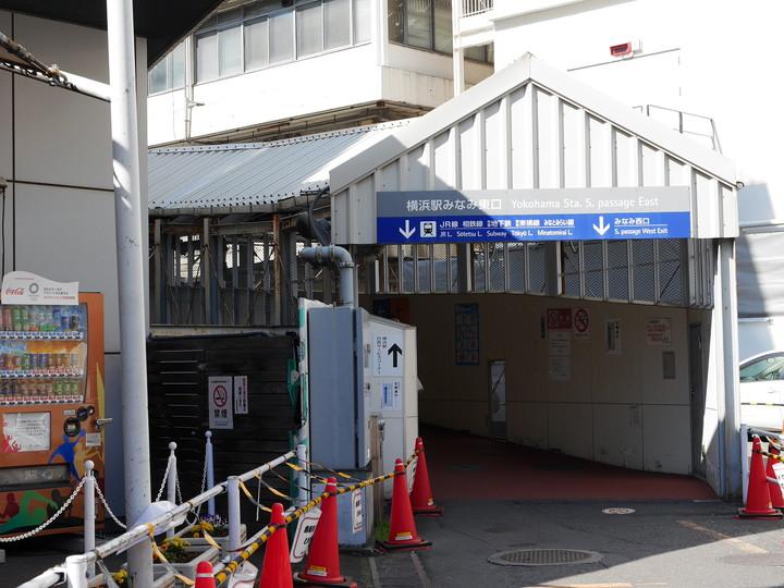 f:id:travelyokohama:20190315013727j:plain