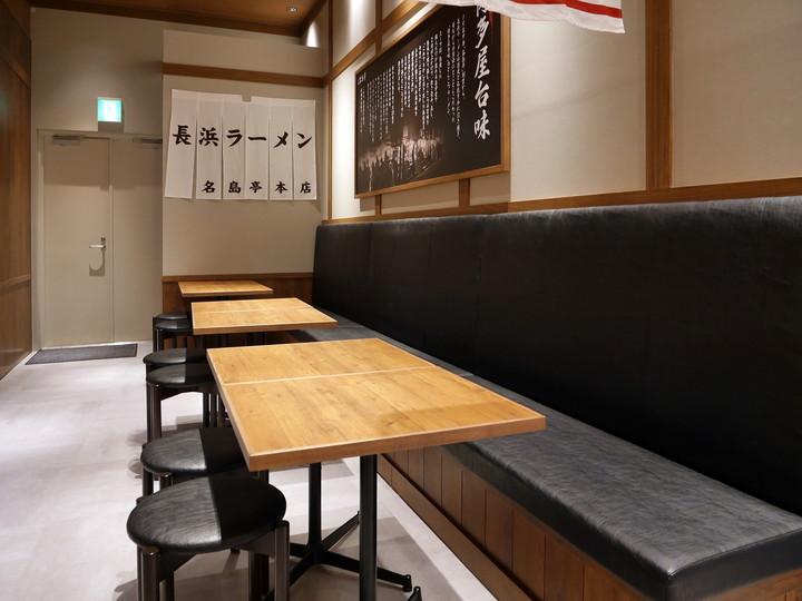 f:id:travelyokohama:20190419014128j:plain