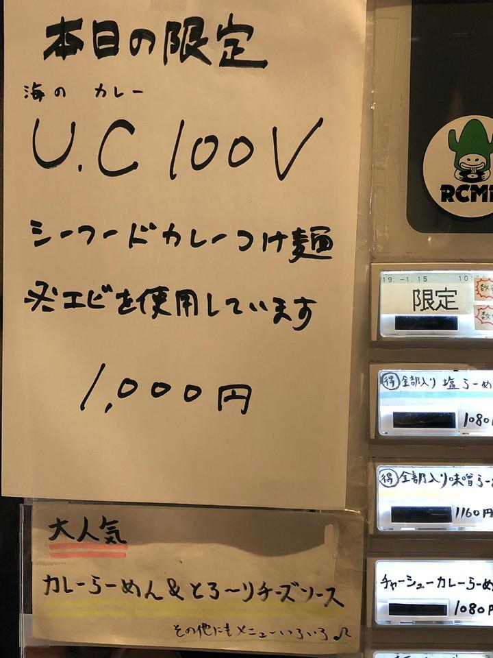 f:id:travelyokohama:20190523011642j:plain